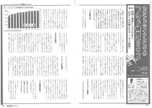 20140501kinchu1-1