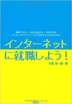 index201011